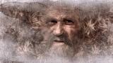 Дедушка Мозай